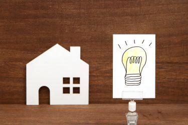 一般家庭でもできる自家発電⁉メリットや種類について紹介!